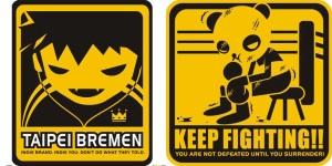 TAIPEI BREMEN fight